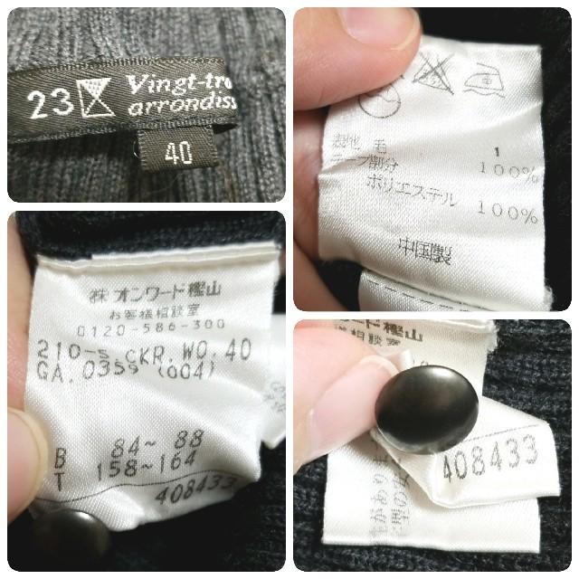 23区(ニジュウサンク)の23区 ブラック ハイネック ミリタリー 半袖リブニット XS~S レディースのトップス(カットソー(半袖/袖なし))の商品写真