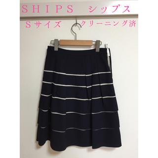 シップス(SHIPS)のシップス SHIPS ネイビー フレアスカート 紺色(ひざ丈スカート)