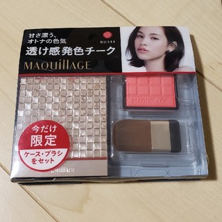 MAQuillAGE - チーク
