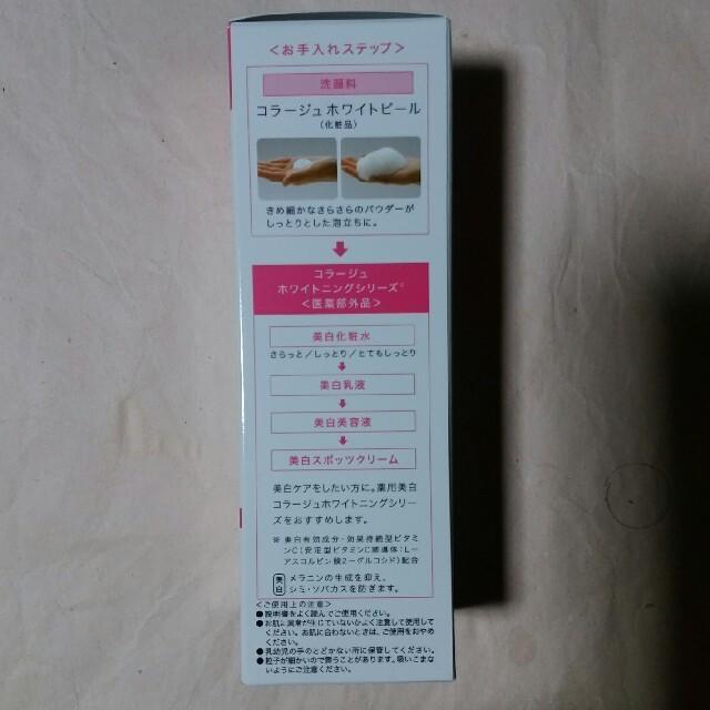コラージュ フルフル 洗顔 コラージュフルフル 泡石鹸を全68商品と比較!口コミや評判を実際に使ってレビューしました!