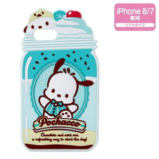 サンリオ - ポチャッコ チョコミント iPhoneケース iPhone7 iPhone8