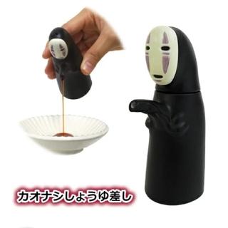 ジブリ(ジブリ)のカオナシ 醤油さし(容器)