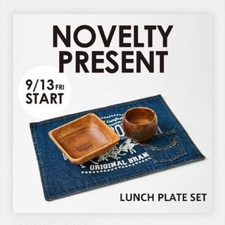 ロデオクラウンズワイドボウル(RODEO CROWNS WIDE BOWL)の最新ノベルティ♪LUNCH PLATE SETルミネエスト新宿は僅か5時間で全滅(食器)