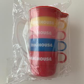 ミキハウス(mikihouse)の新品 未使用 コップ  ピッチャー セット(グラス/カップ)