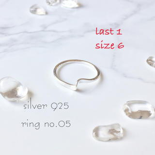 ring No.05♡silver925 ひねり リング(リング(指輪))