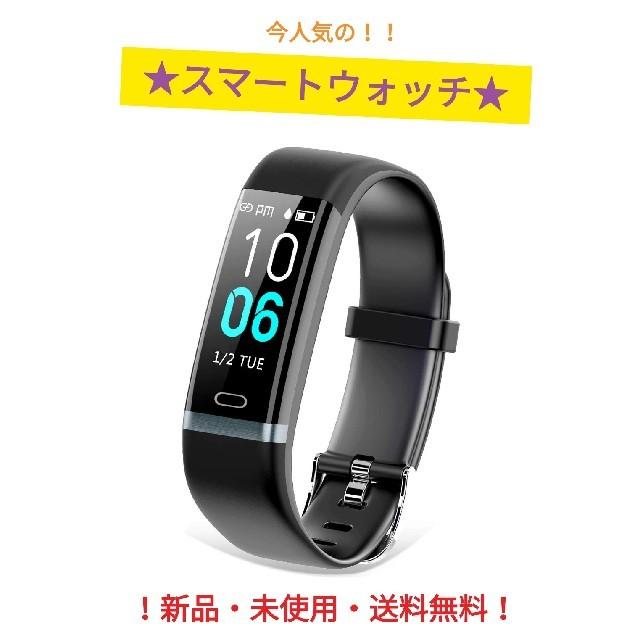 スマートウォッチ 2019年最新版 PSEマークありの通販 by もゆ's shop|ラクマ