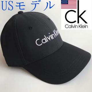 カルバンクライン(Calvin Klein)の極レア【新品】Calvin Klein USA キャップ 帽子 黒(キャップ)
