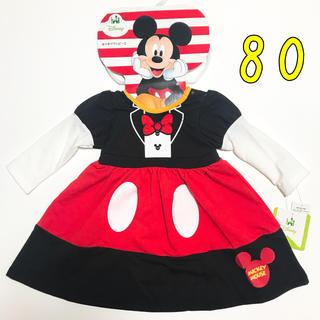 Disney - 【新品タグ付】ミッキー なりきりワンピース 80 ハロウィン コスプレ