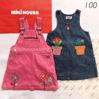 ミキハウス(mikihouse)の【2点】100 ミキハウス レトロ お花 デニム ジャンパースカート 日本製(スカート)