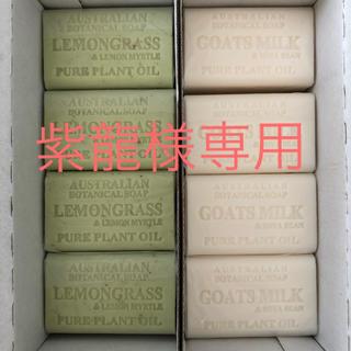 コストコ(コストコ)の紫龍様専用  (ボディソープ / 石鹸)