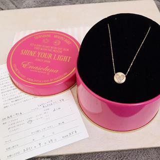 エナソルーナ(Enasoluna)のエナソルーナ k10 YG シャイニーハート ネックレス ダイヤ 0.07ct(ネックレス)