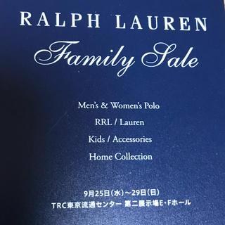 ラルフローレン(Ralph Lauren)のラルフローレン ファミリーセール(その他)