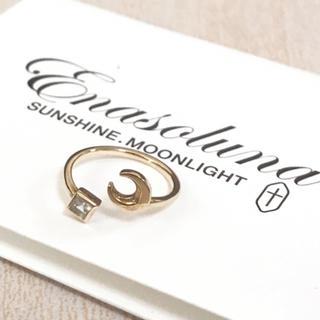 エナソルーナ(Enasoluna)のエナソルーナ k10 YG 2way ホワイトトパーズ トゥインクル リング(リング(指輪))