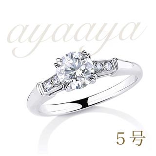 SONAダイヤモンド   1.0ctトリストリング & ループタイプリング(リング(指輪))