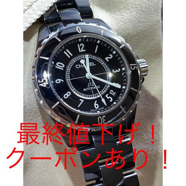 CHANEL - シャネル 時計の通販 by CoCo's shop|シャネルならラクマ