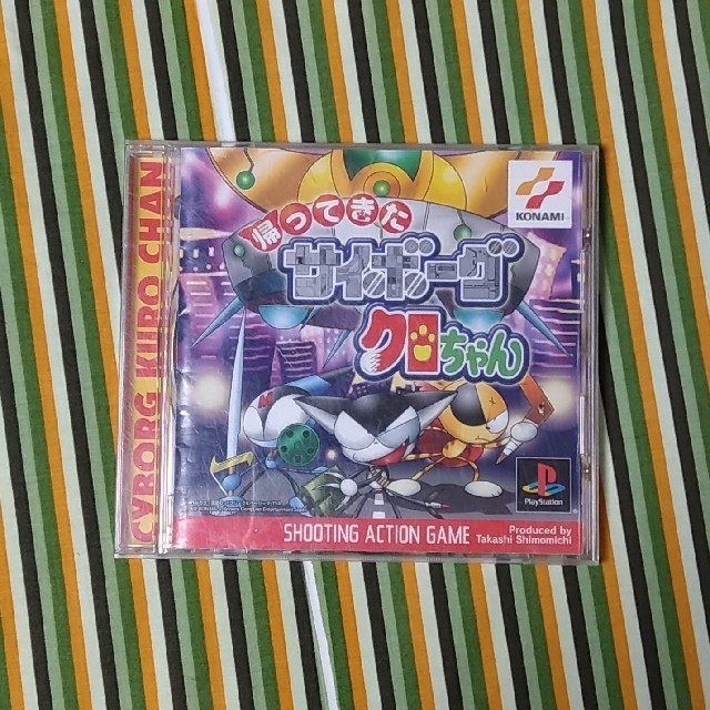PlayStation(プレイステーション)のプレイステーションソフト(ディスク傷有) 帰ってきたサイボーグクロちゃん エンタメ/ホビーのゲームソフト/ゲーム機本体(家庭用ゲームソフト)の商品写真