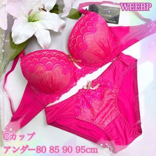 C95LL♡ウェーブピンク♪ブラ&ショーツ 大きいサイズ(ブラ&ショーツセット)