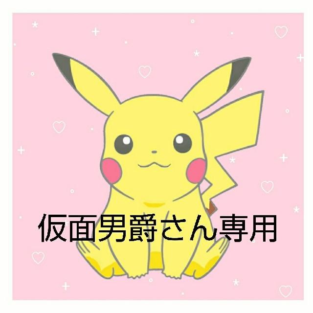 仮面男爵さん専用 エンタメ/ホビーのトレーディングカード(シングルカード)の商品写真