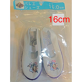 Disney - ソフィア 上靴 16センチ