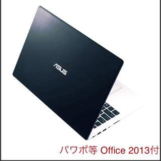 ASUS - 15.6型ノートパソコン ASUS VivoBook S500CA