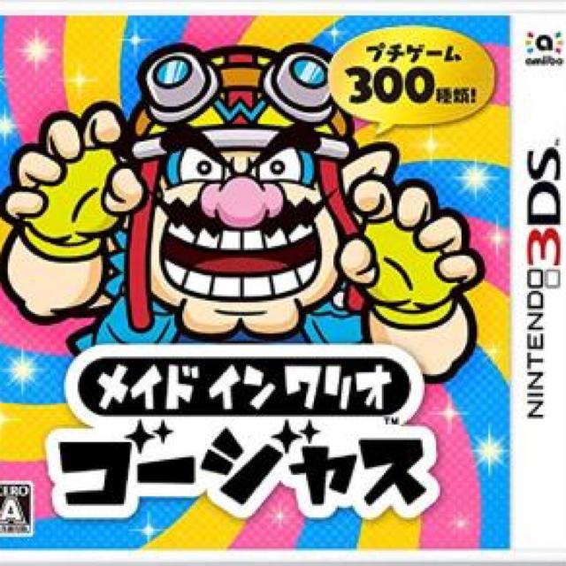 ニンテンドー3DS(ニンテンドー3DS)の新品 Nintendo 3DS メイド イン ワリオ ゴージャス エンタメ/ホビーのゲームソフト/ゲーム機本体(家庭用ゲームソフト)の商品写真