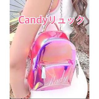 レディー(Rady)のRady Candyリュック(リュック/バックパック)