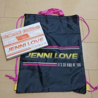ジェニィ(JENNI)の【さとさと♪様専用】jenni ナップサック(新品)(リュックサック)