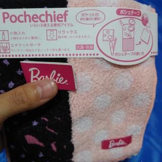 Barbie - バービー ポーチタオル