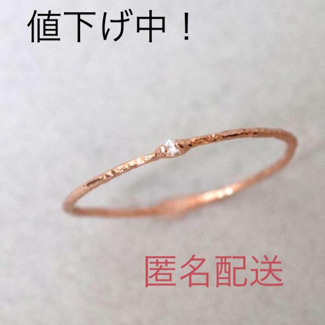 【値下げ中】一粒ストーンワイヤーリング 5号 ピンクゴールド レディースのアクセサリー(リング(指輪))の商品写真