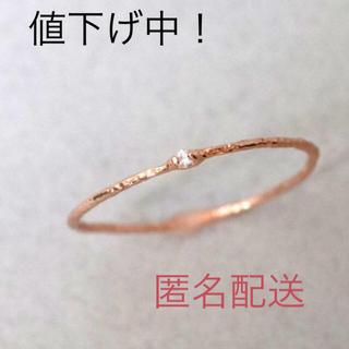 【値下げ中】一粒ストーンワイヤーリング 5号 ピンクゴールド(リング(指輪))