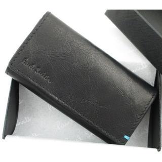 ポールスミス(Paul Smith)の贈り物に☆新品☆箱付 ポールスミス 上質レザー使用 キーケース 黒(キーケース)