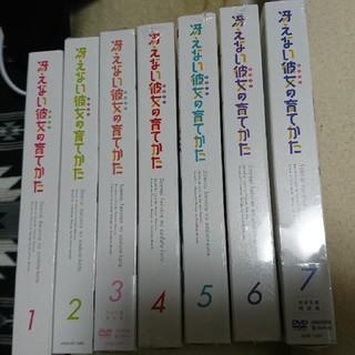 角川書店 - 【一点限り】冴えない彼女の育てかた 1-7 【完全生産限定版】