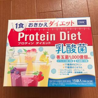 ディーエイチシー(DHC)のDHCプロテインダイエット☆乳酸菌(ダイエット食品)