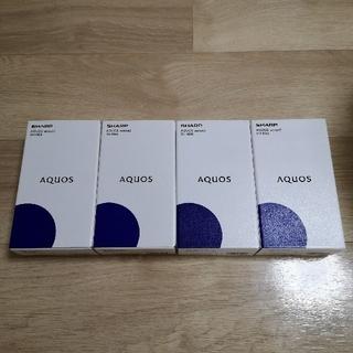 アクオス(AQUOS)の【甚八様専用】アクオス AQUOS SH-M08 シルバー SIMフリー × 4(スマートフォン本体)