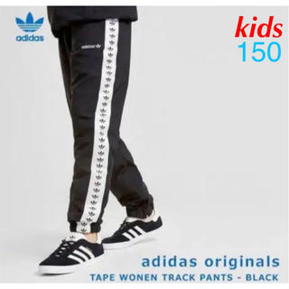 adidas - アディダスオリジナルス ジャージ トラックパンツ ジョガーパンツ