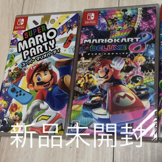 Nintendo Switch - 新品未開封2点セット