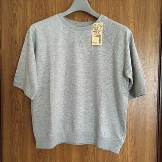 MUJI (無印良品) - 新品タグ付き♪ 無印良品 ミニ裏毛ワイドTシャツ(五分袖)XS〜S ライトグレー