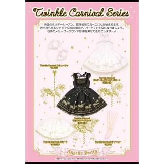 Angelic Pretty - ☆新品未使用☆Twinkle carnival柄JSK&カチュ