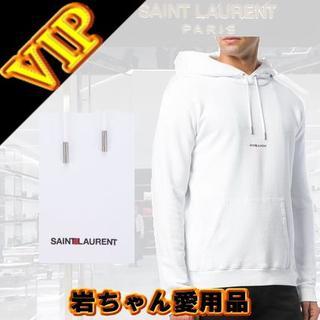 サンローラン(Saint Laurent)のSaint Laurent 三代目 登坂さん愛用ロゴ パーカー(パーカー)