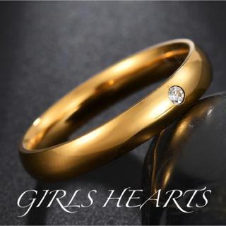 送料無料10号イエローゴールドワンポイントスーパーCZダイヤステンレスリング指輪(リング(指輪))