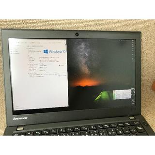 レノボ(Lenovo)のThinkPad X250 SSD:1TB メモリ:8GB FHD(ノートPC)