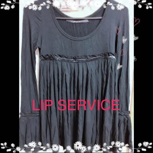 LIP SERVICE(リップサービス)のリップサービス フリル トップス レディースのトップス(カットソー(長袖/七分))の商品写真
