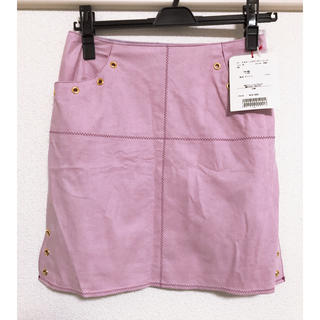 MERCURYDUO - タグ付きスカート