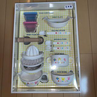 ミキハウス(mikihouse)のblue sea様    離乳食作りに!ミキハウスベビー食器(離乳食器セット)