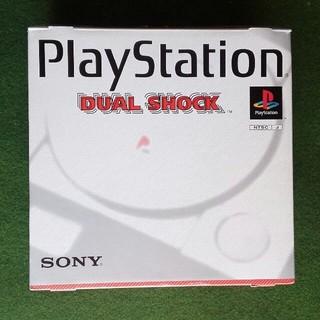PlayStation - PlayStation SCPH-7000