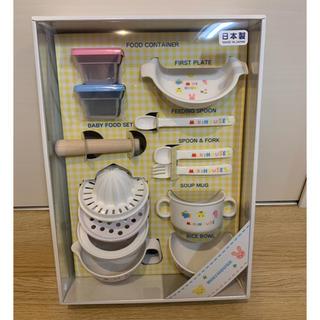 ミキハウス(mikihouse)の離乳食  セット  mikihouse  (離乳食調理器具)