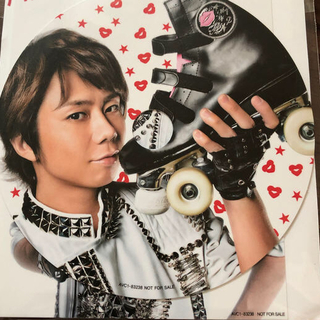 Kis-My-Ft2 - 北山宏光グッズ