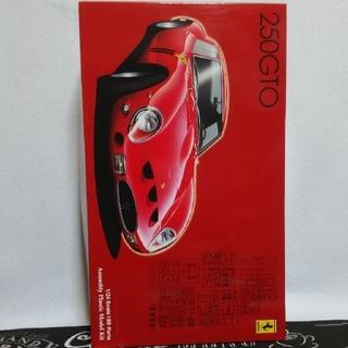 フェラーリ(Ferrari)のFerrari250GTOプラモデル(未組み立て)(模型/プラモデル)