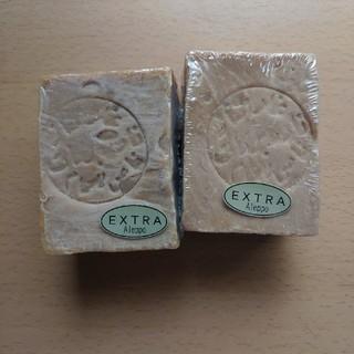 アレッポノセッケン(アレッポの石鹸)のアレッポ オリーブとローレルの石鹸(エキストラ)2個セット  (ボディソープ/石鹸)