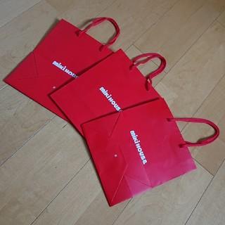 ミキハウス(mikihouse)のミキハウスのショップ袋3枚(ショップ袋)